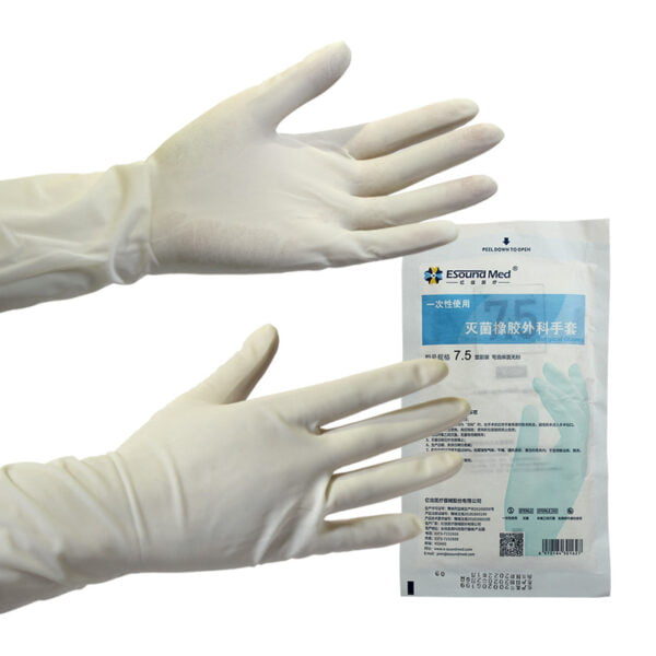 ESound disposable sterile latex surgical gloves